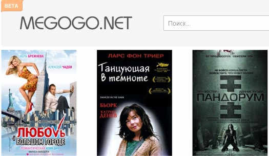 поиск видео на megogo.net