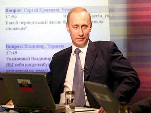 Путин в общение с интернетом