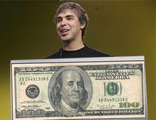 Ларри Пейдж выдает бонусы сотрудникам google