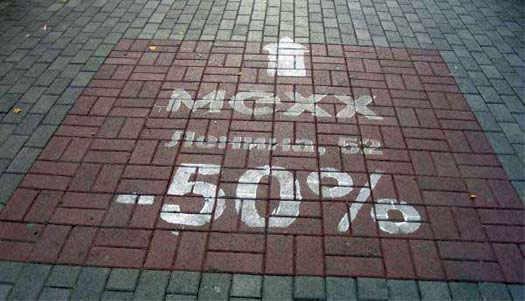 Реклама на дороге в Москве