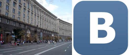 Vkontakte открыл свое представительство на Крещатике в Киеве