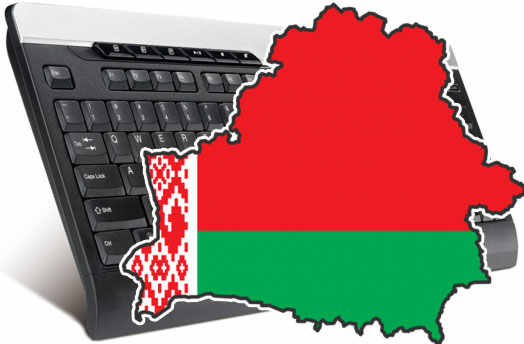 доступ в интернет для жителей Беларусии ограничен