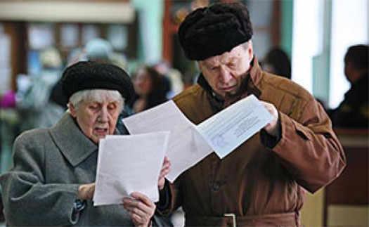 реформа для пинсионеров России