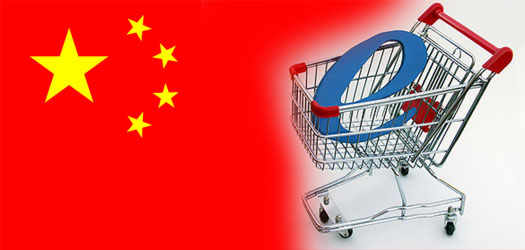 интернет рынок Китая самый крупный в мире