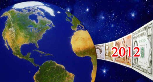 экономический прогноз валют мира на 2012 год