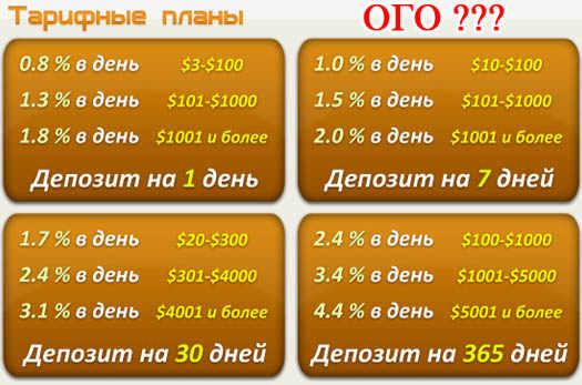 jackpay тарифы на депозиты