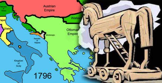 троянский конь на Балканах