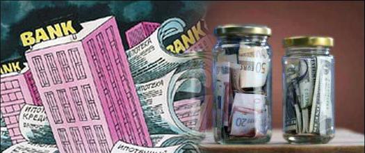 какие банки надежнее?