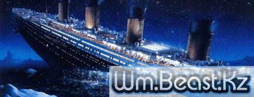 Wm.beast.kz: судьба Титаника?