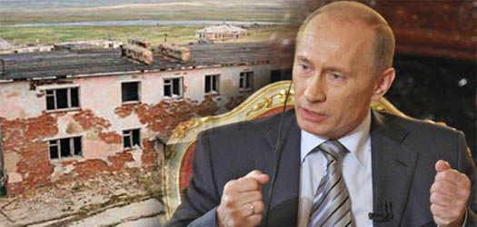 Путин и военный городок к сносу