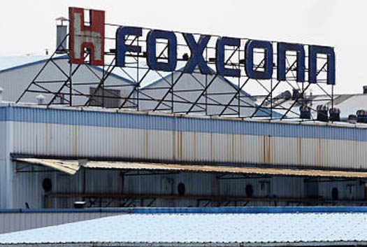 foxconn фабрика