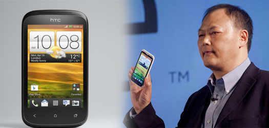 HTC One S обновят до HTC Ville C