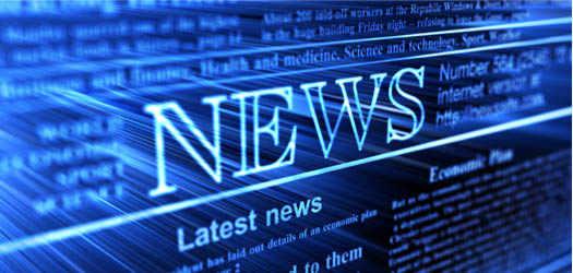 оперативные новости интернета