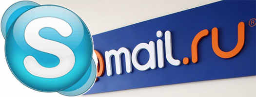 skype и mail.ru