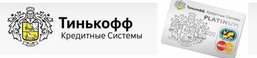 логотип Тинькофф Кредитные Системы