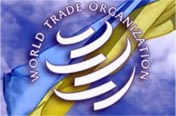 WTO - всемирная торговая организация