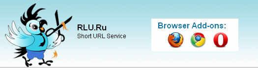 Rlu.ru сервис коротких ссылок