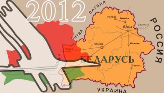 Беларусь карта 2012 год