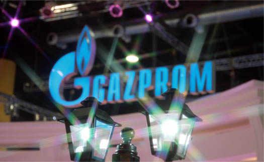 газпром на выставке