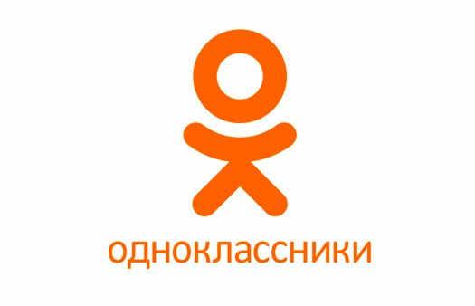 Одноклассники является российской