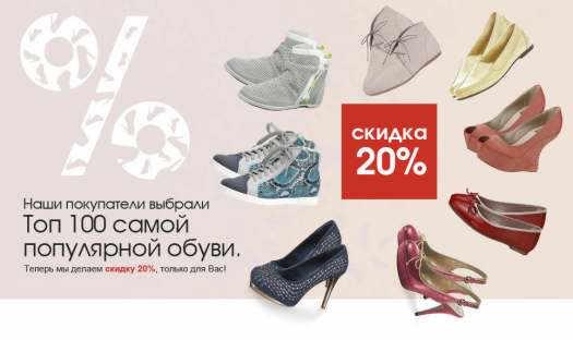 Сайты Продаж Одежды И Обуви