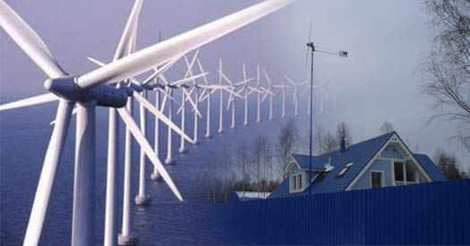 домашняя ветряная энергетика