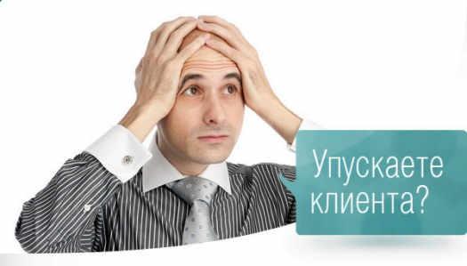 Онлайн консультант как средство увеличения конверсии