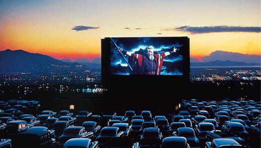кинотеатр на открытом воздухе