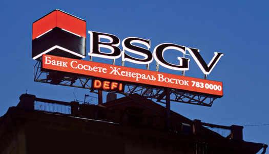BSGV конструкция