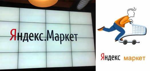 Яндекс Маркет в целях к людям