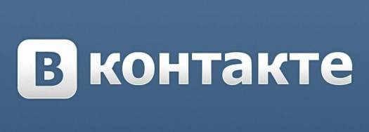 """Секреты в Контакте от ЯВконтакте"""""""