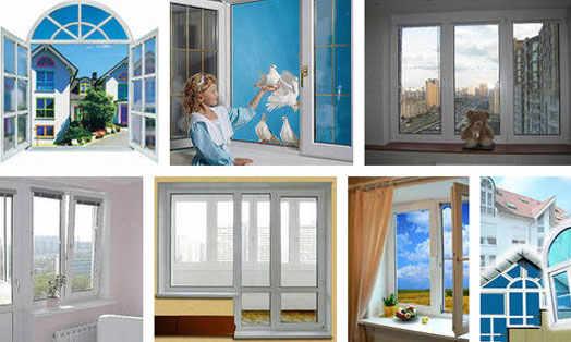 лучшие окна и металлопластика