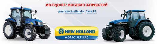 приложений для интернет магазин запчасти сельхозтехники уважаемые
