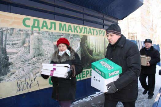 Работа макулатуры сдать макулатуру в нижнем новгороде цена