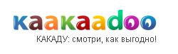 Какаду лого