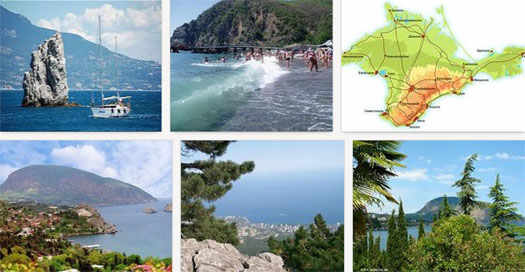 образ Крыма