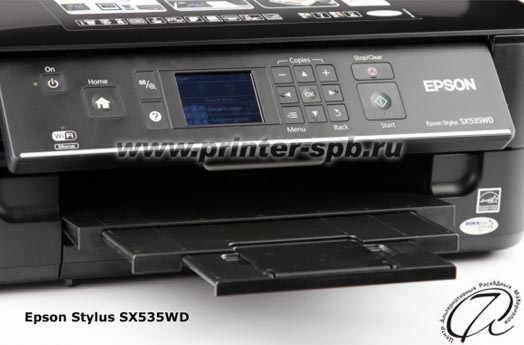 вид на Epson SX535WD