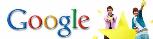 google проводит конкурс для студентов