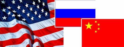 Флаги США, России, Китай