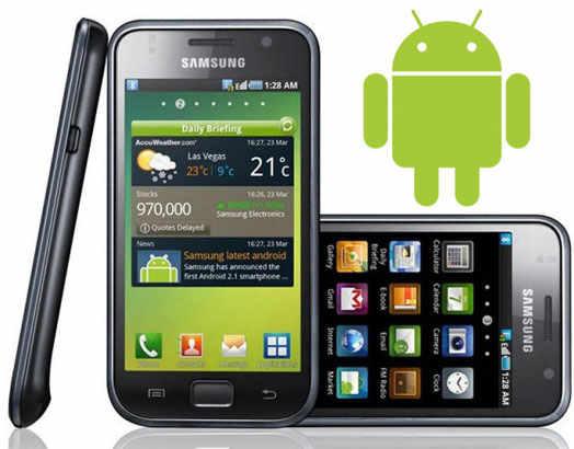 Samsung Galaxy S без OS android
