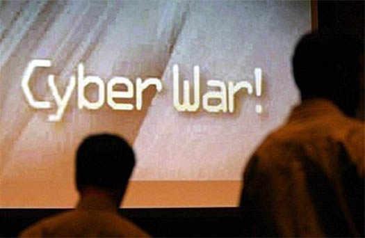 кибер атака нового поколения