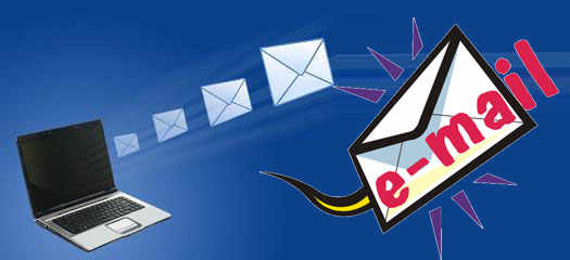 Электронная почта не в моде