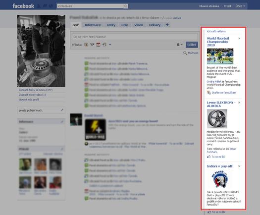 рекламный блок на страницах facebook