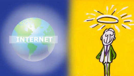 Такой уж у нас честный интернет
