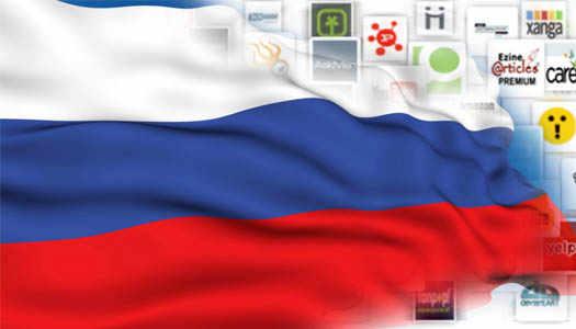 рост социальных сетей в России