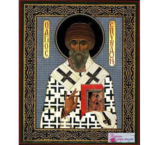 Молитва Спиридону Тримифунтскому о деньгах