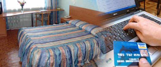 бронирования номеров гостиниц через интернет в России