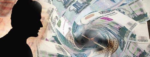 кража хакерами много денег