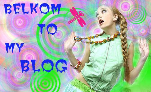 как правильно вести свой блог