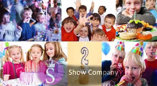 праздник детям от showcompany.ru